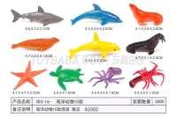 儿童益智玩具系列 海洋动物10款