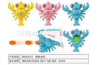儿童益智玩具系列 弹射龙虾