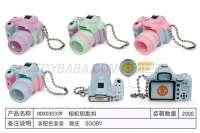 儿童益智玩具系列 相机钥匙扣