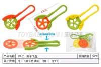 儿童益智玩具系列 夹子飞盘