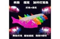 电动鱼儿童玩具鱼摇摆鱼仿真动物鱼带投影发光透明鱼