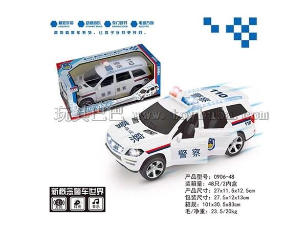 警车 儿童益智玩具电动车