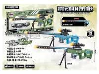 电动玩具枪 震动狙击枪
