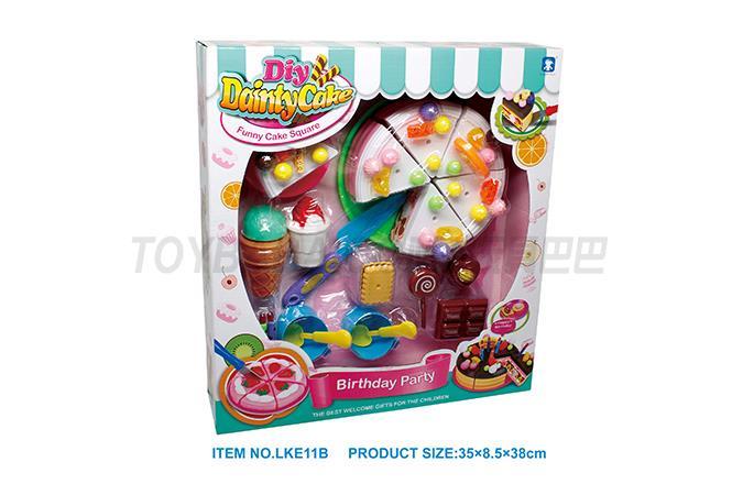 儿童过家家 趣味益智游戏 生日礼物 仿真趣味