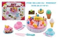 儿童过家家 趣味益智游戏 生日礼物 仿真趣味 DIY中蛋糕