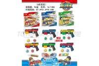 儿童陀螺玩具枪 陀螺枪
