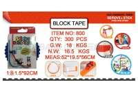 Block Tape 乐高积木玩具胶带硅胶条带彩盒