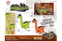 电动恐龙 腕龙 带叫声 灯光