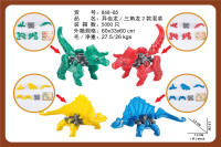 异齿龙/三角龙2款混装恐龙动物 自装小玩具 赠品