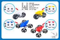 DIY变形四轮车 自装小玩具 赠品装糖