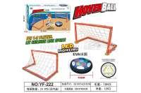 悬浮电动足球15CM 灯光(EVA球圈带球门)