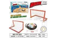 悬浮电动足球18CM 灯光(珍珠绵球圈带球门)