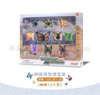 昆虫系列玩具
