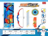 弓箭 体育玩具 兵器玩具
