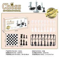 国际象棋 益智玩具