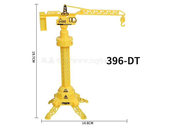 2色混装建筑塔吊(黄、橙)