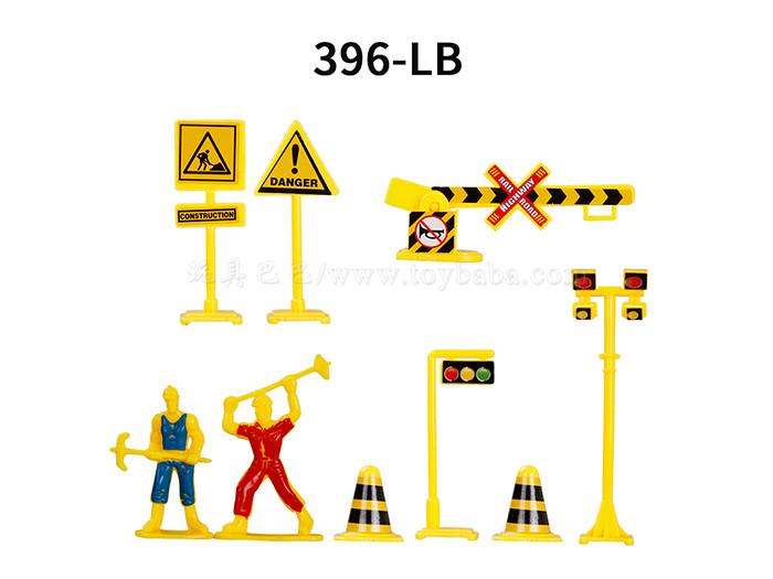 交通标志9块(黄色)