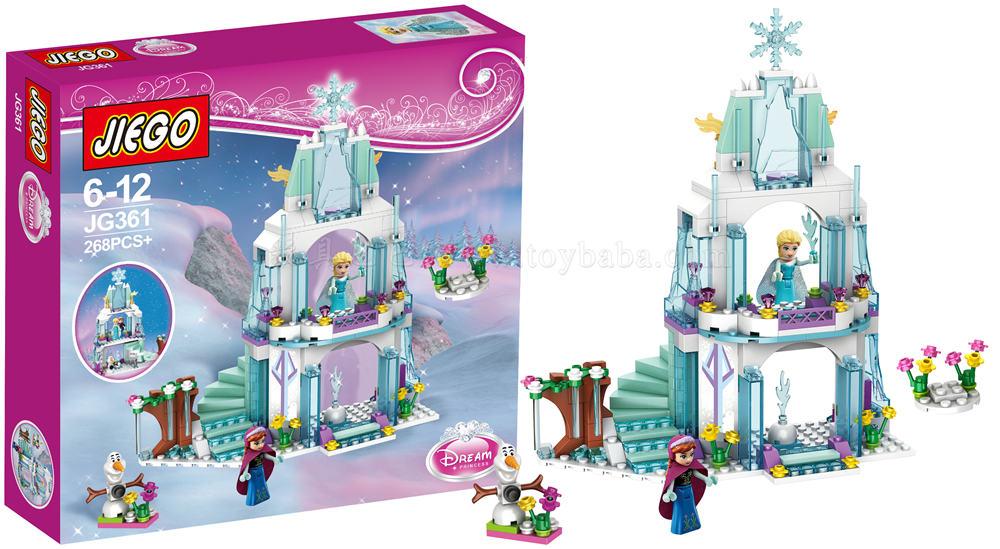 杰高积木女孩积木LEGO alike bricks冰雪积木套装268PCS+