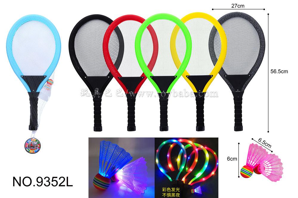 闪光网球拍