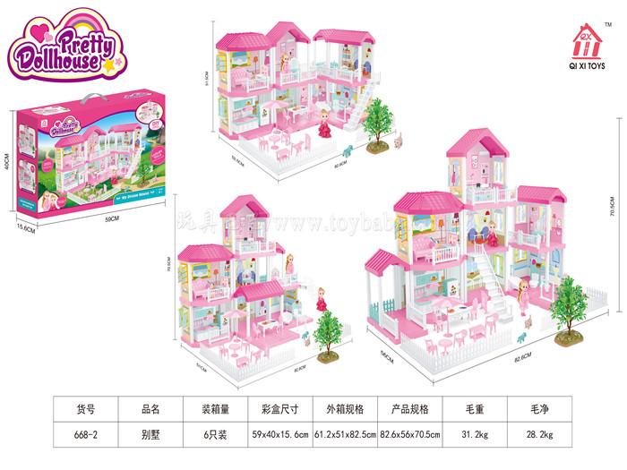 自装别墅屋+4寸芭比1只,5寸芭比1只 过家家玩具 自装玩具