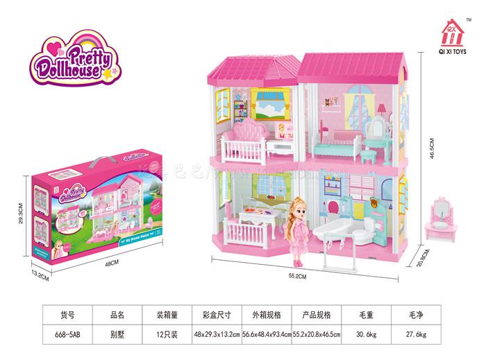 自装别墅屋+5寸芭比1只 过家家玩具 自装玩具