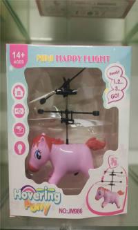 小马宝莉感应飞行器