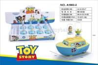 玩具总动员双管神奇惯性车-游艇