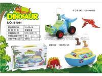恐龙双管神奇惯性车-游艇
