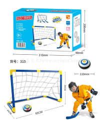 冰棍球套装2门2棒
