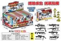 拼装枪模玩具枪
