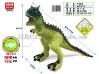 搪胶牛角龙 恐龙玩具模型(IC叫声、灯光)