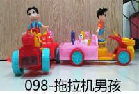 拖拉机男孩电动玩具灯笼