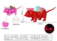 电动元宝鼠 电动动物玩具