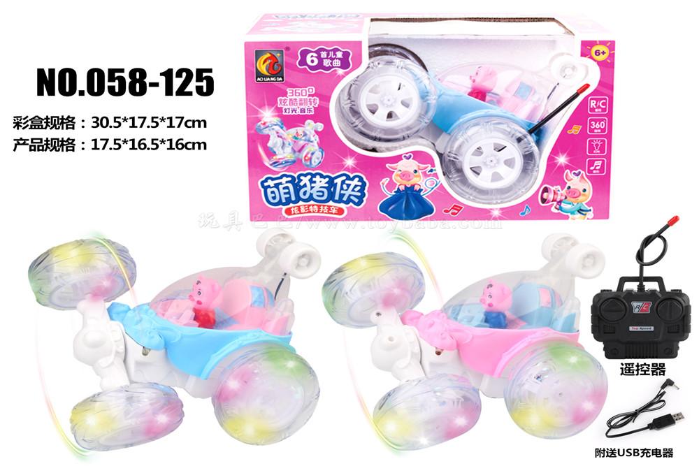 粉红猪特技车 14CM(包电、2色)