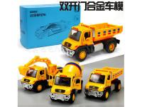 大合金工程(带声光)3款 合金车玩具