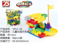 5911-2a40粒 积木玩具 益智玩具