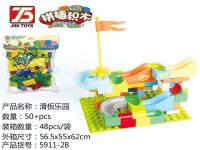 5911-2b50粒 积木玩具 益智玩具