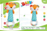 8寸毛绒BB摇棒 毛绒玩具婴儿玩具