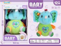 10寸安抚玩偶不倒翁 毛绒玩具婴儿玩具