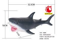 软胶仿真鲨鱼