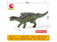 美甲龙 恐龙模型玩具