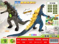 软胶充棉哥斯拉 恐龙动物模型玩具
