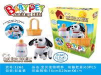 宝贝宠物喂养 益智玩具