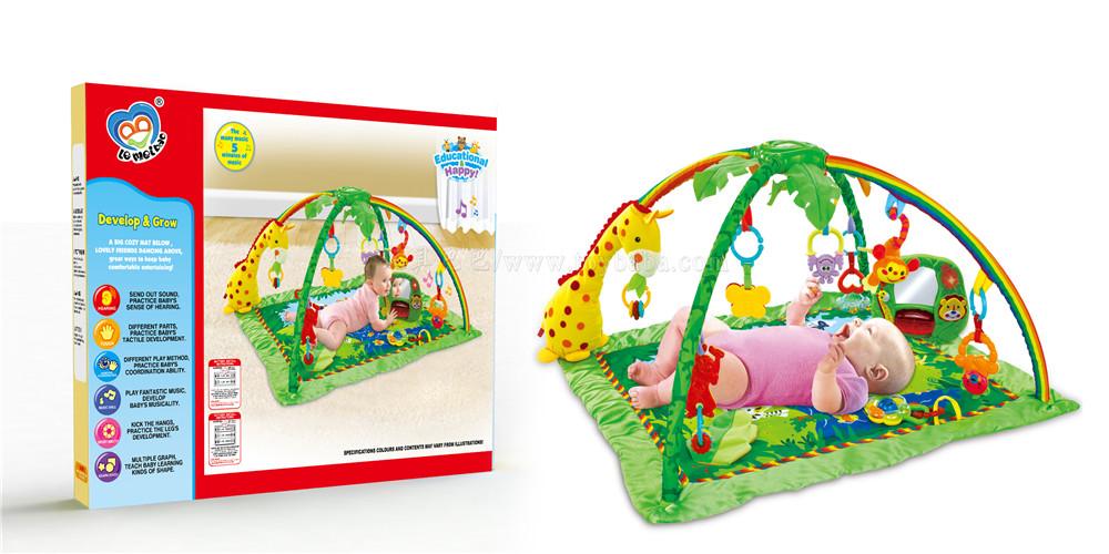 彩虹鹿地毯(音乐带灯光) 婴儿地毯 配摇铃和毛绒