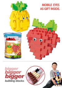 菠萝+草莓大颗粒积木 益智积木玩具(155PCS)