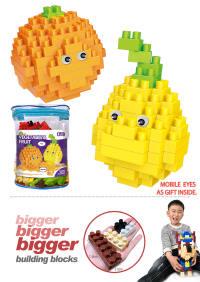 橙子+梨大颗粒积木 益智积木玩具(154PCS)