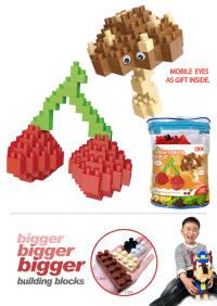 蘑菇+樱桃大颗粒积木 益智积木玩具(152PCS)