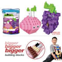 洋葱+葡萄大颗粒积木 益智积木玩具(163PCS)