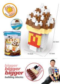 麦当劳麦旋风大颗粒积木 益智积木玩具(199PCS)有视频