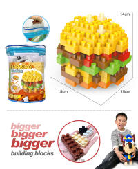 麦当劳汉堡大颗粒积木 益智积木玩具(157PCS)有视频